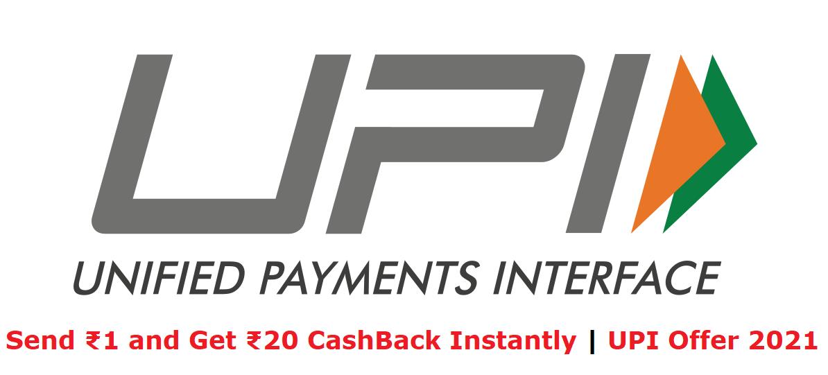 UPI Offer 2021